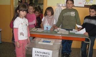 Παίζουμε «εκλογές»; Ετσι θα διδάξουμε στα παιδιά μας την αξία της ψήφου!