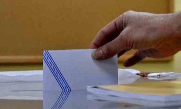 Συνεχής ενημέρωση για τις εκλογές. Μάθετε τα πάντα στο Newsbomb.gr