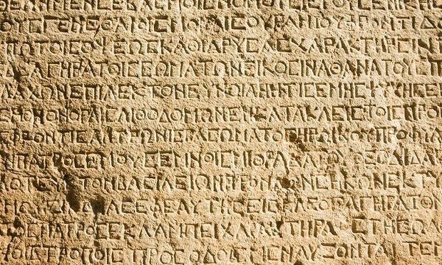 «Πρέσβειρες» των Αρχαίων Ελληνικών δέκα μαθήτριες της Ακαδημίας του Μπρέντγουντ
