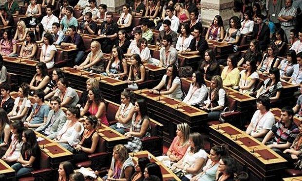 Βουλή των Εφήβων: Ολα όσα αλλάζουν, τριάντα χρόνια μετά τη θέσπισή του θεσμού!