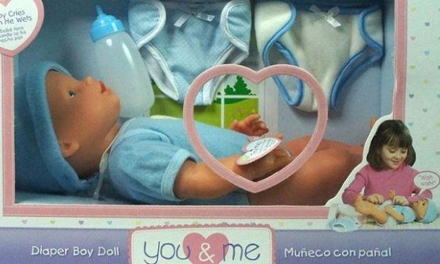 Η νέα κούκλα για παιδιά, που κυκλοφορεί και σοκάρει τους αγοραστές του!