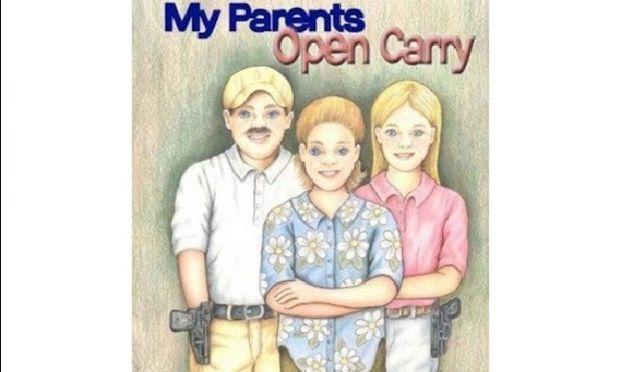 Αυτό είναι το χειρότερο παιδικό βιβλίο στον κόσμο!