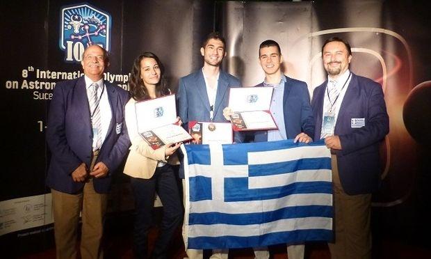 Διακρίσεις για τρεις Έλληνες μαθητές στην 8η Ολυμπιάδα Αστρονομίας - Αστροφυσικής!
