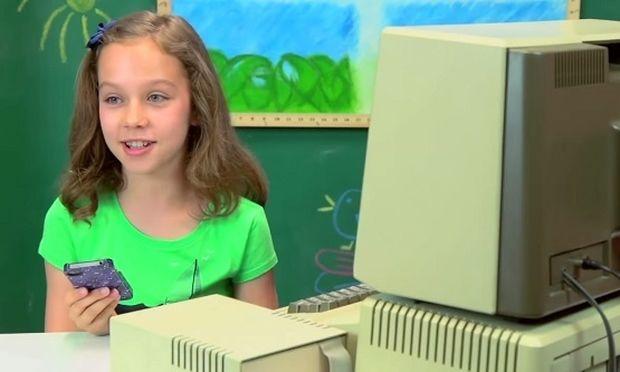 Πιτσιρικάδες σε υπολογιστή με dos! Δείτε αντιδράσεις (βίντεο)