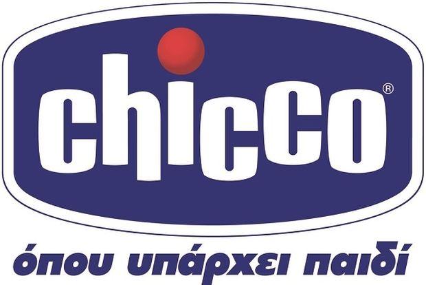 Η ωραιότερη μυρωδιά του κόσμου! Νέα τηλεοπτική καμπάνια της Chicco για τη σειρά καλλυντικών baby moments.
