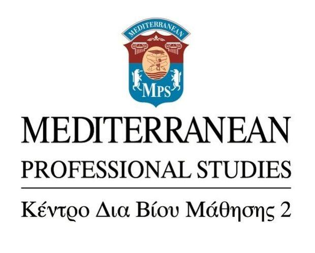 Mediterranean Professional Studies: Συμβουλευτική με επαγγελματικές προοπτικές σε όλες τις εξειδικεύσεις!