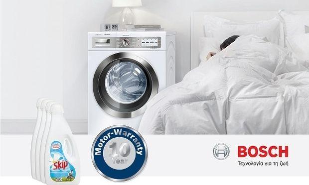 Πλυντήρια ρούχων Bosch με EcoSilence Drive: Κοιμηθείτε ήσυχοι με 10 χρόνια εγγύηση στον κινητήρα και με δώρο το Skip που χρειάζεστε για ένα χρόνο!