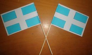 Φτιάξτε ελληνική σημαία με τα παιδάκια σας!