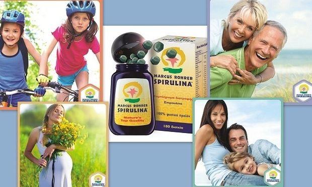 Σπιρουλίνα: Ανακαλύψτε τα οφέλη που μπορεί να προσφέρει στους ενήλικες και τα παιδιά!
