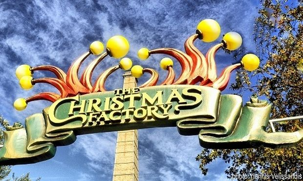 "Christmas Alert!!! ""The Christmas Factory"" 28/11/14-6/1/15 και φέτος τα Χριστούγεννα φτιάχνονται στο Γκάζι!"