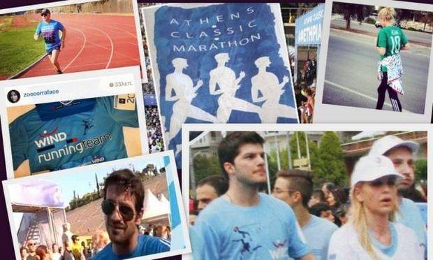 Μαραθώνιος 2014: Οι celebrities που φόρεσαν και θα ξαναφορέσουν τα αθλητικά τους για καλό σκοπό