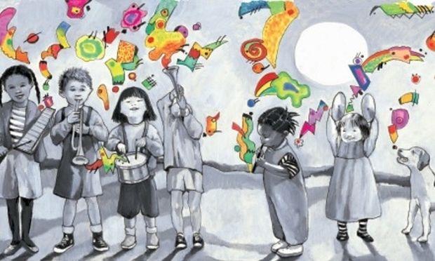 20η Νοεμβρίου: Παγκόσμια Ημέρα για τα Δικαιώματα των Παιδιού