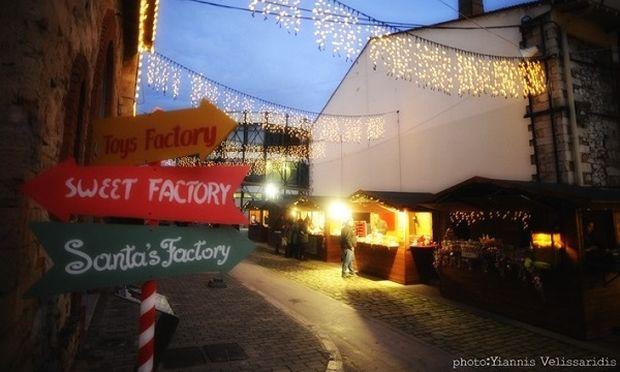 The Christmas Factory-H μαγεία επιστρέφει στο Γκάζι!!!