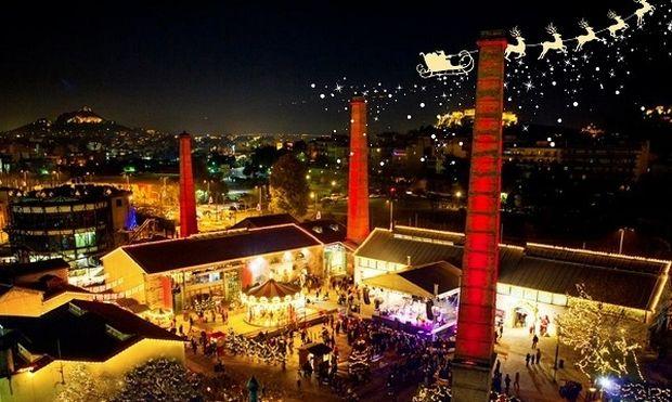 """Το """"The Christmas Factory"""" ανοίγει τις πύλες του αύριο 29/11!"""