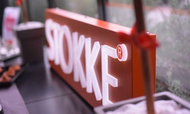 Η εκδήλωση της STOKKE τα είχε όλα… και εμείς ήμασταν εκεί!