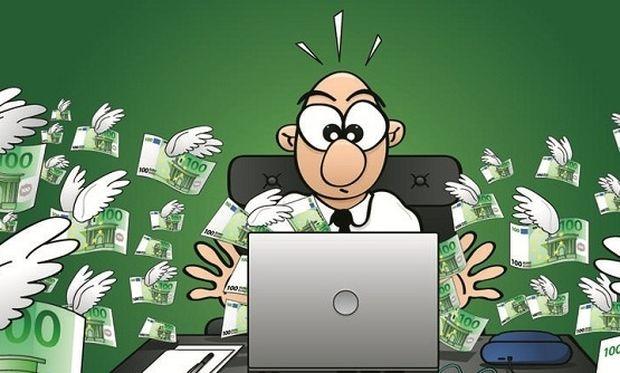 Τεστ: Μάθε αν γίνεις πλουσιότερος ή φτωχότερος!