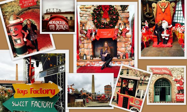 Despoina's little stories: Αυτά τα Χριστούγεννα, μοίρασε τη χαρά!