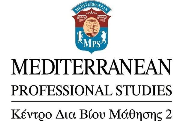 Mediterranean Professional Studies: Αποκλειστική συνεργασία με το Κέντρο Αποθεραπείας και Αποκατάστασης ΑΝΑΠΛΑΣΗ