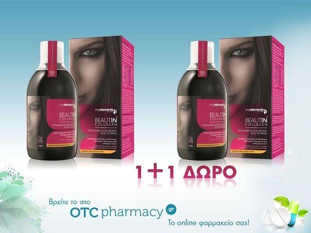 My Elements Beautin Collagen Μανγκο-Πεπόνι 500ml Προσφορά από το femall.gr