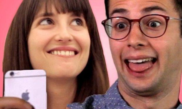 Απίστευτο βίντεο: Όταν οι μεγάλοι φλερτάρουν σαν παιδιά δημοτικού!