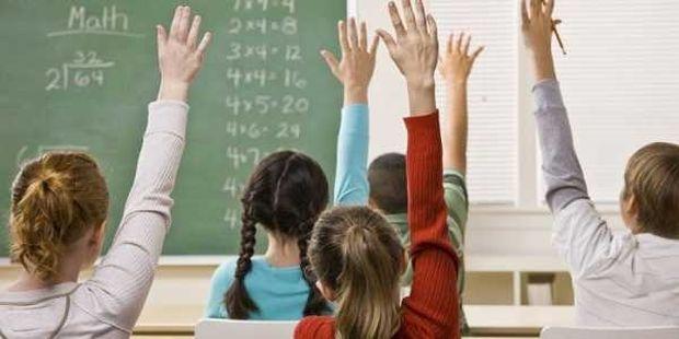 Ολοήμερα δημοτικά σχολεία 2015: Η μελέτη θα γίνεται εντός σχολικών ωρών