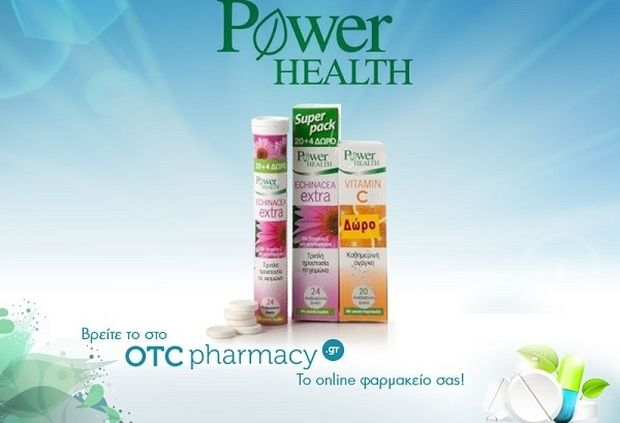 Το προϊόν της ημέρας: Power Health Echinacea Extra 20+4tabs ΔΩΡΟ & Vitamin C 20tabs ΔΩΡΟ