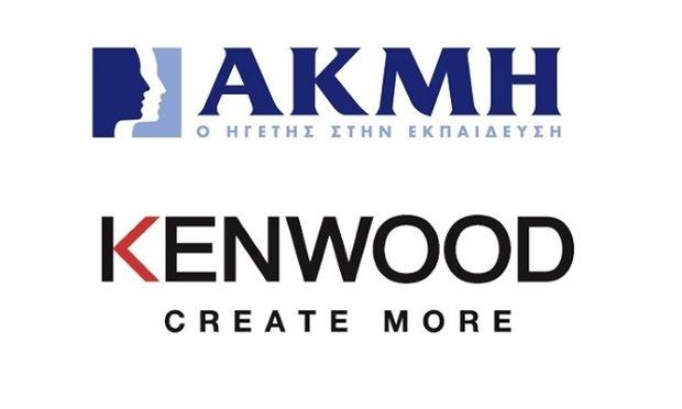 Μεγάλη συνεργασία ΙΕΚ ΑΚΜΗ -  DE'LONGHI KENWOOD HELLAS Α.Ε.