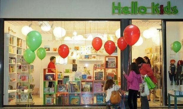 Εργαστήρια για ενήλικες και παιδιά στο Hello Kids!