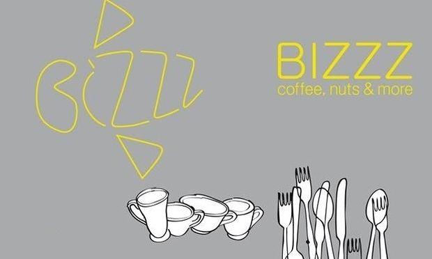 Νέο στέκι: ΒΙΖΖΖ coffee, nuts & more!