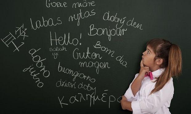 Τα παιδιά που μαθαίνουν δύο γλώσσες είναι πιο έξυπνα;