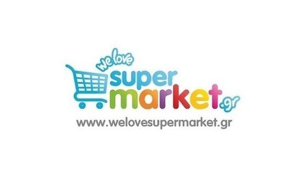 WeLoveSuperMarket.gr: Για να μην τρέχεις στο super market!