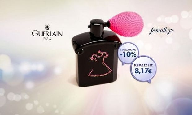Το προϊόν της ημέρας: Guerlain PETIT ROBE NOIR POWDER SPR COLLECTOR