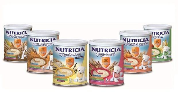 Η Nutricia στα Famous Brands!