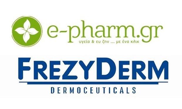 Τώρα οι μαμάδες και τα παιδάκια έχουν ένα προορισμό για τις αγορές τους, το e-pharm.gr!