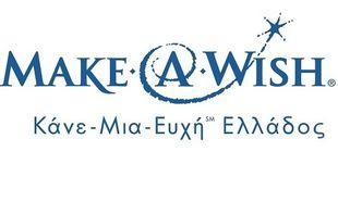 """Περπατάμε μαζί με τον Οργανισμό """"Make-A-Wish"""" στις 29 Απριλίου!"""