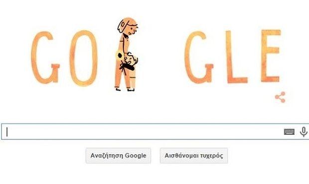 Η Google τιμά τη Γιορτή της Μητέρας με το πιο όμορφο doodle! Η ιστορία πίσω από τη σημερινή ημέρα