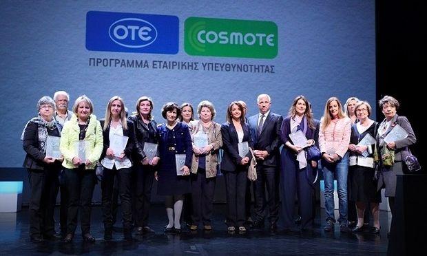O εθελοντισμός γίνεται καθημερινή πρακτική από τον ΟΤΕ και την COSMOTE!