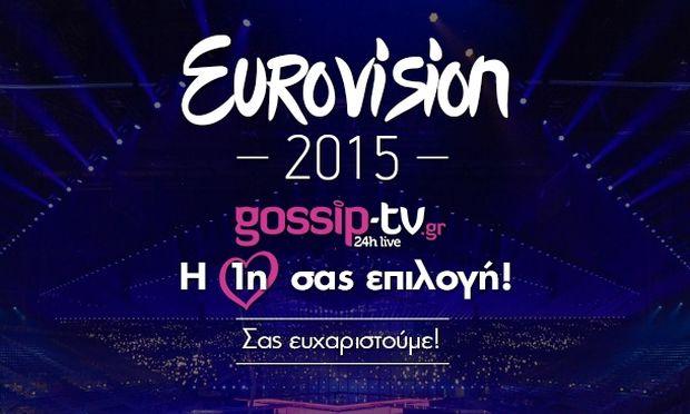 Έσπασε όλα τα ρεκόρ επισκεψιμότητας το Gossip-tv.gr!