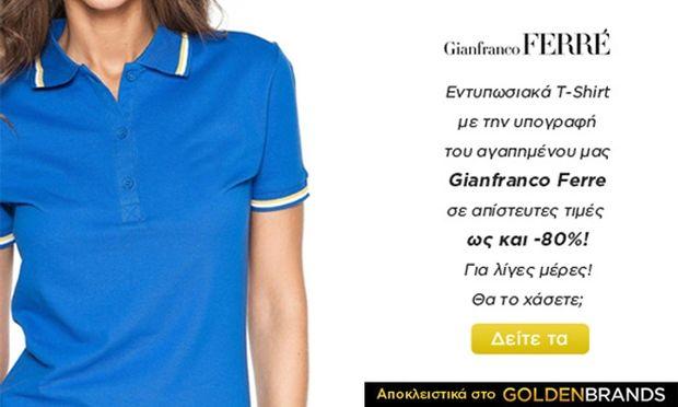 Εντυπωσιακά Τ-Shirt και μπλούζες για γυναίκες και άντρες με την υπογραφή του Gianfranco Ferre με έκπτωση έως 80%!