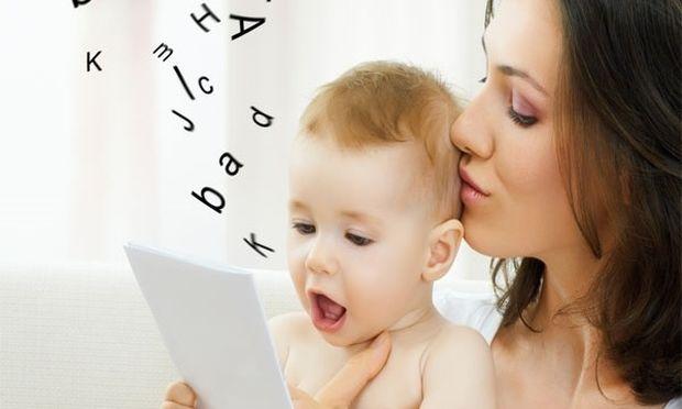 Πώς μπορούμε να βοηθήσουμε το μωρό μας να πει τις πρώτες του λεξούλες;