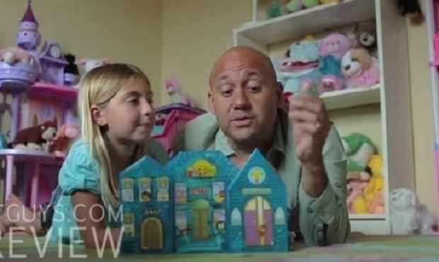 «Μπαμπάς σημαίνει...» (βίντεο)