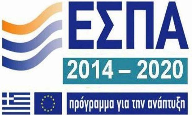 ΕΣΠΑ 2015-2016: Πότε θα αναρτηθεί η αίτηση για τους παιδικούς σταθμούς