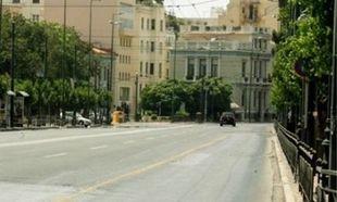 Αύγουστος στην πόλη:Οδηγός καλοπέρασης για όσους δεν πήγαν ή μόλις γύρισαν από τις διακοπές!