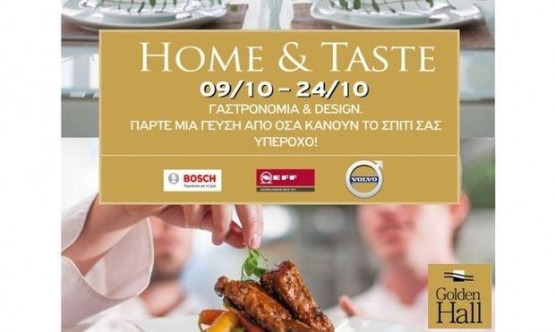 Το Golden Hall μαγειρεύει σε εστίες και φούρνους Neff και με κουζινομηχανές της Bosch