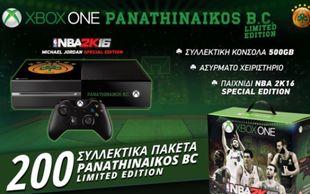 Xbox One Panathinaikos BC Limited Edition: Τρομερό δώρο για τα παιδιά που λατρεύουν τις κονσόλες