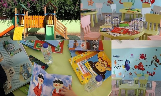 Εσείς γνωρίζετε για το νέο πρόγραμμα «Παίζω και Μαθαίνω» του Αύρα;