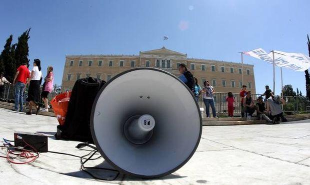 Γενική απεργία: Παραλύει η χώρα την Πέμπτη (12/11) - Ποιες συγκοινωνίες θα λειτουργήσουν