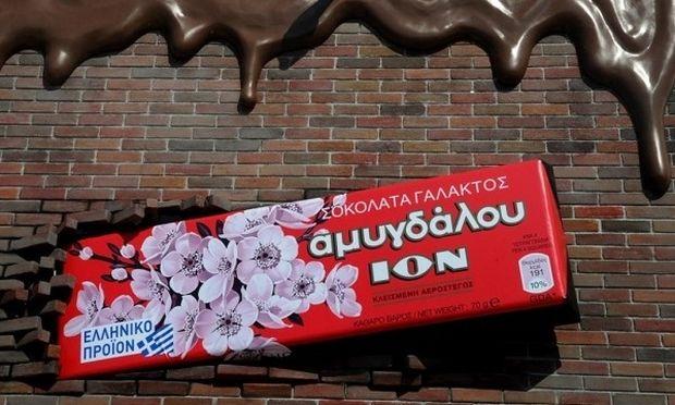 Το Εργοστάσιο Σοκολάτας ταξιδεύει στην Αθήνα με οδηγό την ΙΟΝ
