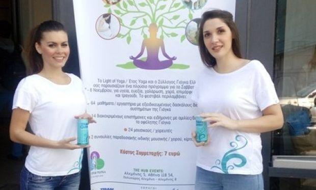 3o Πανελλήνιο Φεστιβάλ Yoga παρέα με το Tranquini®