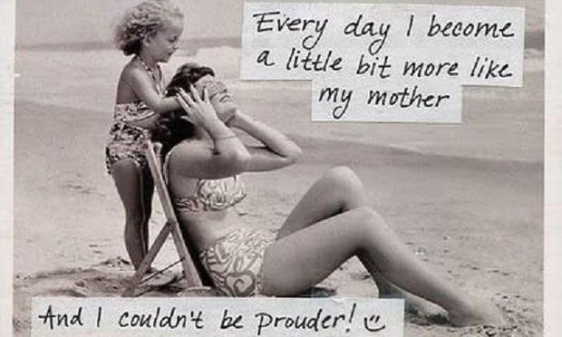 Είσαι η μαμά σου